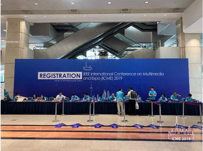 网易易盾AI工程师出席全球计算机多媒体顶会ICME 2019 展示int8量化新算法