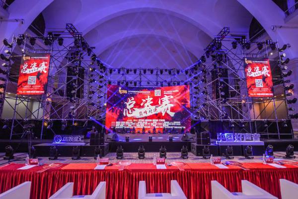 2019中国好声音广东赛区总决赛圆满收官 年度冠亚季军新鲜出炉