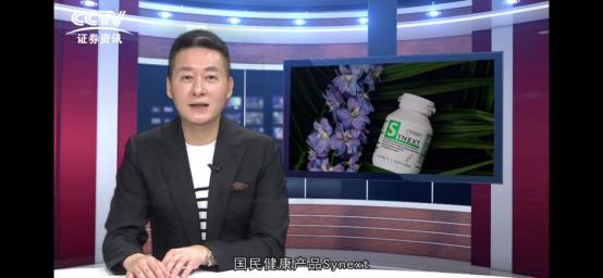 引发央视报道!澳洲生物科技产品上市遭疯抢