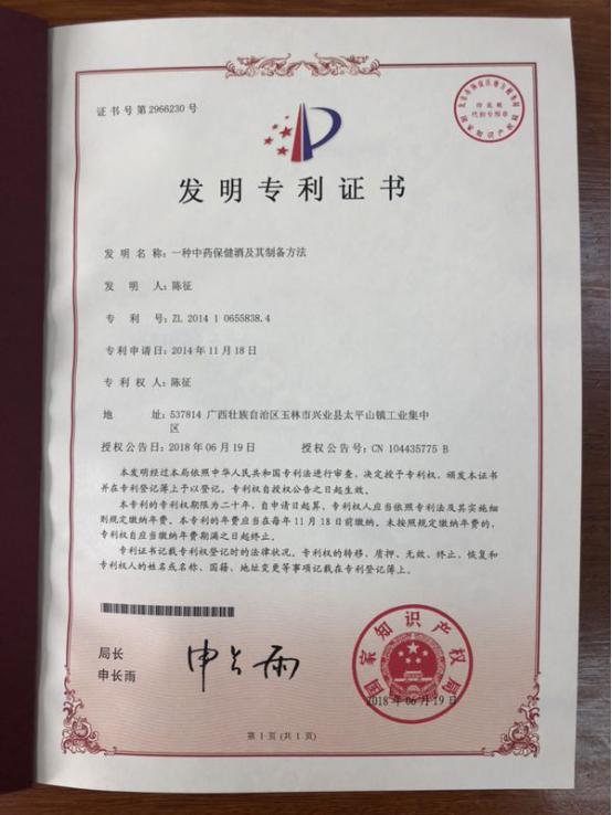 4CENH6D%`Z1LJ]W7UU2D}OX.png