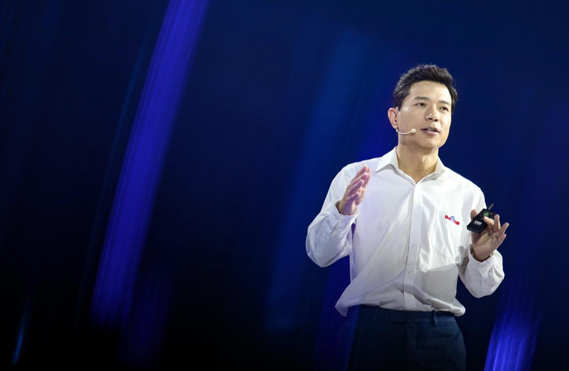 李彦宏:人才很贵、但我们愿为培养人才花钱