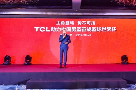 篮球进入中国时间TCL助力实现体育强国梦