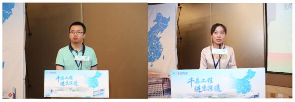 千县工程进京深造,香港澳美制药助力基层医疗
