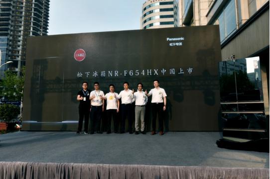 松下进口冰箱新品F654无锡苏宁首发 大容量紧凑型冰箱赋能新鲜生活