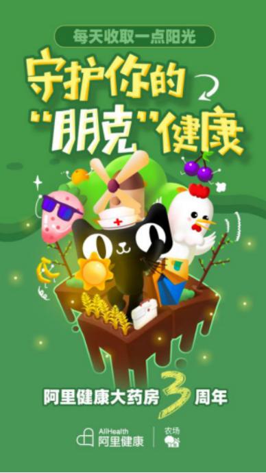 http://www.shangoudaohang.com/chuangtou/207528.html