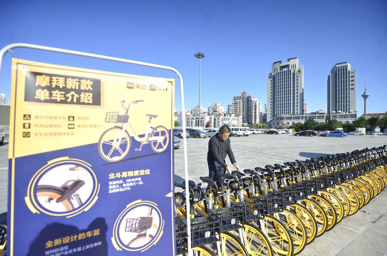 """摩拜携最新款单车亮相""""绿色出行宣传月""""在津启动仪式"""