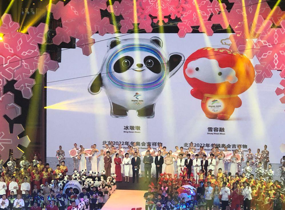 北练娱乐导弹少年团储备生亮相北京冬奥会发布会献唱《2022去北京》
