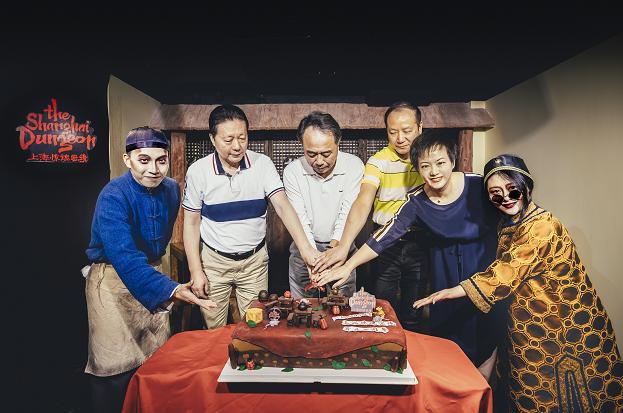 """""""老上海茶馆""""惊喜开张 上海惊魂密境全新升级"""