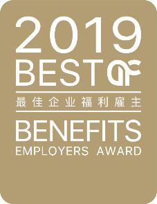 2019最佳企业福利雇主评选正式启动