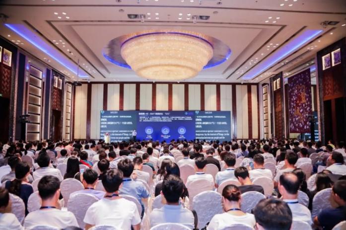 """影谱科技荣获""""GAISC Award 2019 最具投资价值奖"""""""