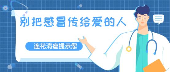 以岭药业连花清瘟携手大广节2019公益传播活动,助力百万学子创意梦