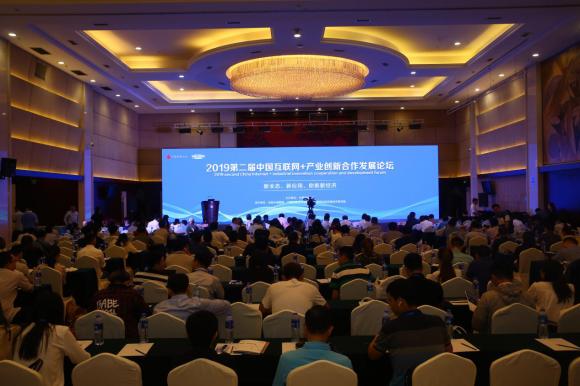 京东云、影谱科技等入选2019中国互联网+产业优秀项目名单