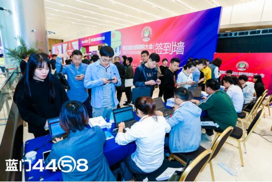 重磅!1015第五届(南方)社群团购大会于杭州盛大举行!