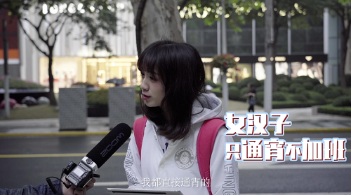 996老人采访视频截图1.png