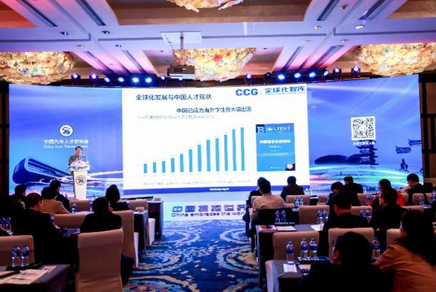 """""""中国拥抱世界""""汽车论坛召开在即,汽车行业精英踊跃参与"""