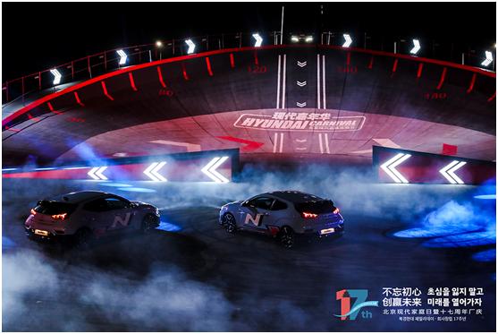 北京現代17周年慶典 未來將引進多款全新車型