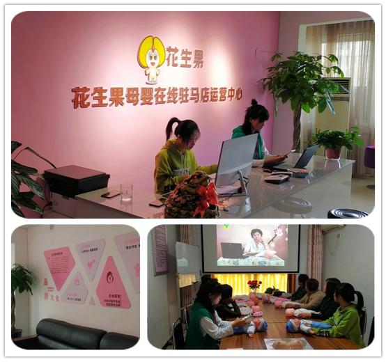 http://www.7loves.org/jiaoyu/1209968.html