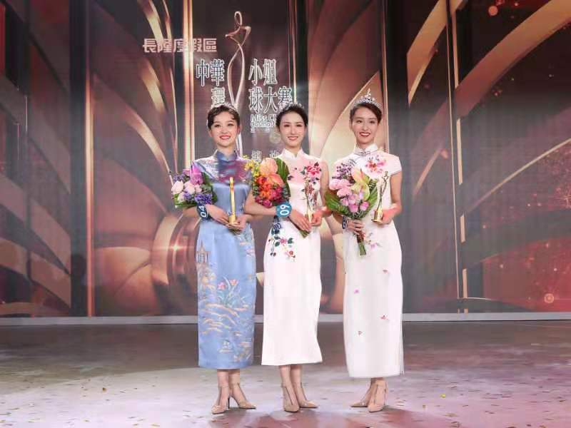 2019中华小姐环球大赛精彩落幕 长隆携手七年共绘美丽梦乐园