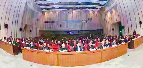 """""""新农村健康资源可持续利用院士论坛""""在北京举行"""