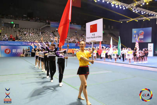 2019年亚太啦啦操公开赛在深圳隆重举行