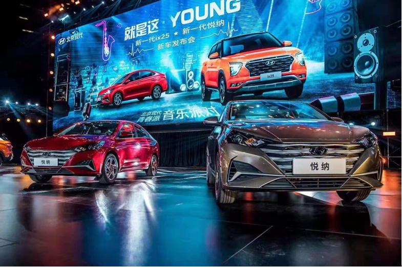 双11购车乐享不停,北京现代X淘宝天猫放大招!