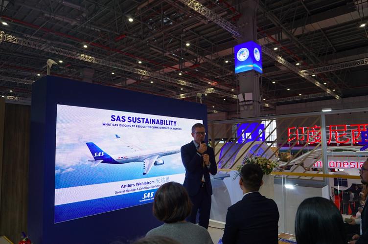 助力美好未来,北欧航空再次亮相第二届中国国际进口博览会