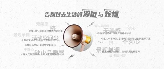 连续4个月冠销九龙坡,揭秘阅璟山品质背后的诚意兑现!